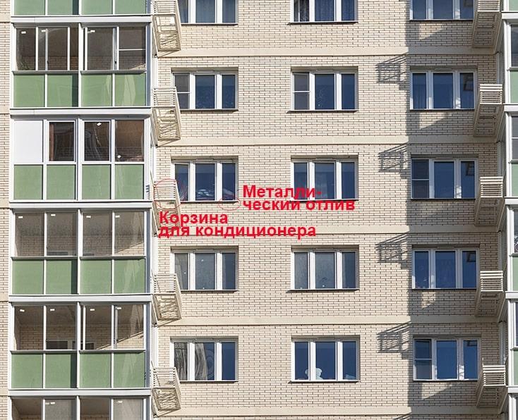 Как принять квартиру от застройщика