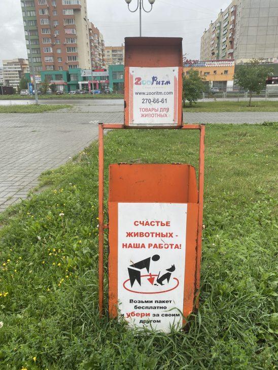Я трачу на собаку 235 102 рубля в год