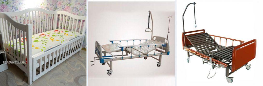 Кровать с регулируемым бортиком, функциональная кровать с механическим приводом и кровать с электроприводом и туалетным устройством