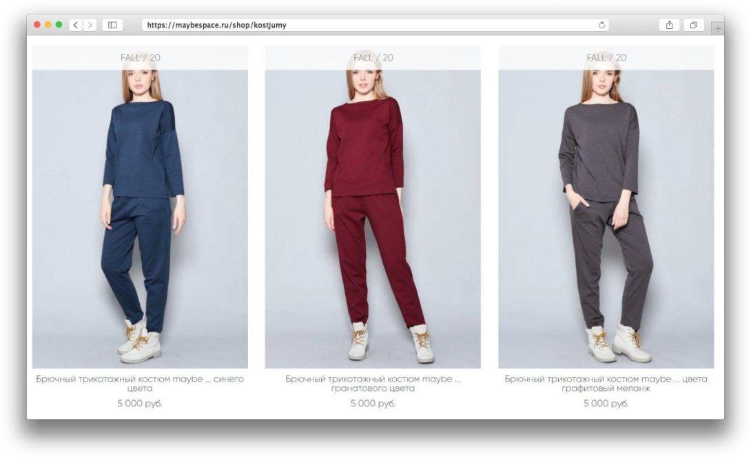 maybe … — бренд базовой и околоспортивной одежды для женщин