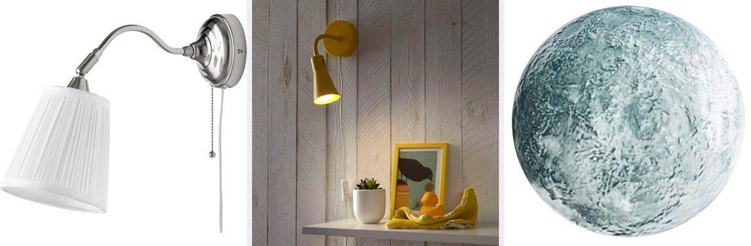 Как обустроить комнату для ребенка с ДЦП: бра с выключателем на веревочке, настенный светильник с выключателем на кнопке и светодиодный ночник с пультом управления